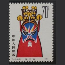 PR China 1980 T45-8 Opera Masks MNH SC#1581