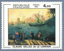 Timbre de 1982 - Claude Gellée dit Le Lorrain « Embarquement à Ostie »  2231