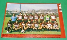 RARE CLIPPING FOOTBALL 1977 1978 OGC NICE OGCN NISSA RAY AIGLONS