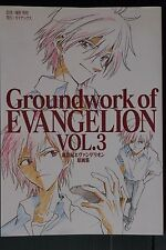 JAPAN Ground Work of Evangelion (Gengashuu) vol.3 Book