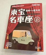 Tomica Limited Vintage Daihatsu Midget Toho Vol. 7, New in Box, Ships fron USA