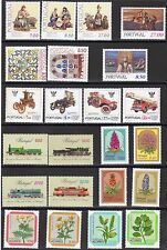 1981 PORTUGAL - ANO COMPLETO NOVO - COMPLET YEAR MNH - 3 SCANS