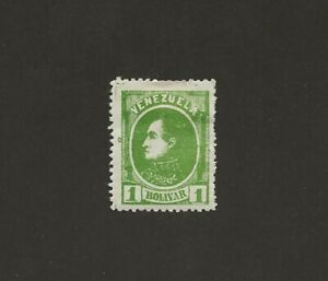 Venezuela 1880, 1 Bolivar: Simon Bolivar Portrait, Mint-hinged RARE