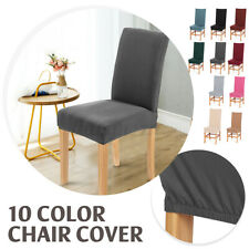 Universal Solid Color Stretch Chair Cover Elastic Cloth Home Decor Wedding
