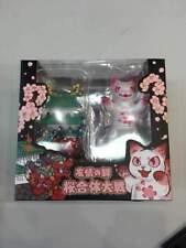 SALE Konatsu x Blackseed Black Seed Negora Yu Shou Long Sofubi Figure Konatsuya