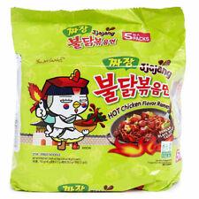 Samyang Spicy Hot Chicken Ramen Noodles HALAL Ramyun Jjajang Buldak (Pack of 5)