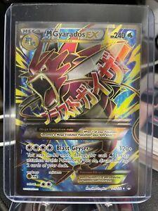 Pokemon Mega gyarados ex full art 115/122 Ultra Rare Breakpoint PSA 9?