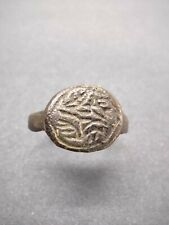 Ancient Viking Bronze Seal Ring Uk Size R 3.2grams