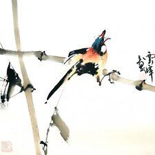 Aquarell aus China, Sommer - Aquarell von Wu Yun Feng, signiert