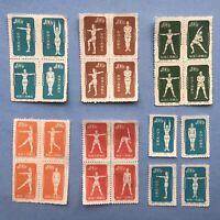 China Gymnastics Stamp Blocks And Singles
