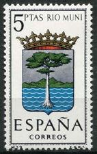 España 1965 Sg # 1694 De Armas De Rio Muni Mnh #d 4926