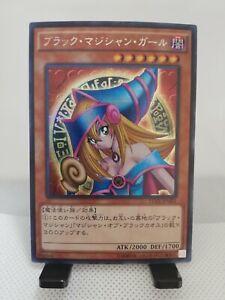 YuGiOh Dark Magician Girl 15AX-JPM01 Secret Rare Japanese