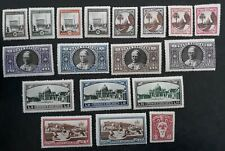 SCARCE 1933- Vatican City set of 18 Pictorial stamps Mint