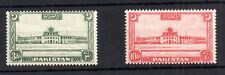 More details for pakistan 1949 3a & 10a airport sg47 sg50 mnh ws11289