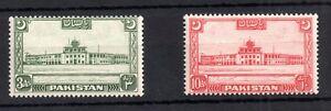 Pakistan 1949 3A & 10A Airport SG47 SG50 MNH WS11289