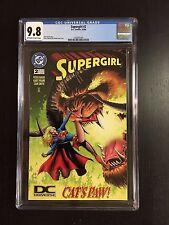 *RARE* Supergirl #2 1996 CGC 9.8 NM/MT DCU Variant DC Universe Logo