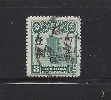 CHINA -  311 - USED - 1932 - 1c O/P ON JUNK