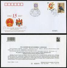CHINA 2007 PFTN.WJ(C)-12 15th Diplomatic Relations China&Moldova CC/FDC