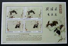 Liberia  Liu JiYou Rabbit Chinese Painting Drawing Pet (miniature sheet) MNH