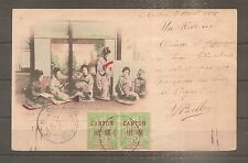 POSTCARD CANTON CHINA FRENCH OFFICE 1905 CP CHINE CACHET SERVICE A LA MER