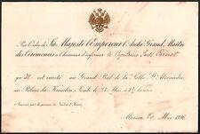 Russie. Invitation Bal de la Salle St Alexandre. Kremlin. 1896. Sadi Carnot