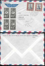 Nepal Registered Cover to Switzerland 1963. 2x 1R Bird 4x Education stamps