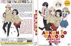 AKKUN TO KANOJO | Episodes 01-25 | English Subs | 2 DVDs (VS0474)