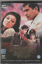 An evening in Paris - shammi kapoor [Dvd ]Collector's Edition