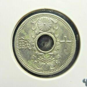 Japan 1936  10 Sen  yr 11  👀