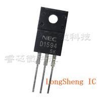 5 pcs  2SD1594 TO220F Silicon NPN Power Transistors