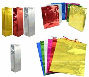 Gift Bags Holographic Paper Foil Party Wedding Birthday Presents Christmas Bulk
