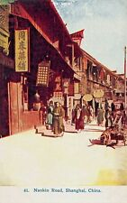 SHANGHAI  CHINA~NANKIN ROAD-SEAPORT TOWN OF KIANGSU POSTCARD