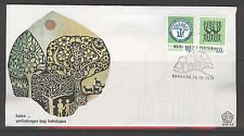 INDONESIA 1978 FDC SHP 53 FORESTERY + BLANK