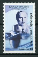 Austria 2019 MNH Viktor Kaplan Turbine 1v Set Famous People Inventions Stamps