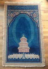 Chinese Art Deco Rug Nichols Wool 3 x 5 Temple Clouds Symbols Circa 1910-30's