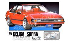 Arii's Owners Club  1/24 '82 Toyota Celica Supra  model kit