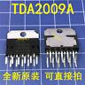5 PCS TDA2009A TDA2009 STEREO AMPLIFIER New