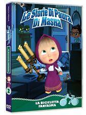 Masha E Orso - Le Storie Di Paura Di Masha - La Bicicletta Fantasma DVD