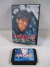 Mega-Drive Genesis -- Mahjong COP RYU -- Box. JAPAN Game SEGA. 11442