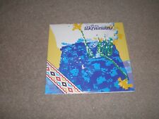The UKRAINIANS CD The SMITHS COVERs Queen Is Dead Meat Is Murder Bigmouth & More