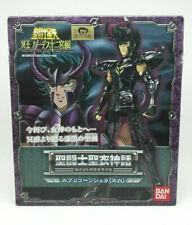 """Saint Seiya Myth Cloth Capricorn Surplice Shura Bandai """" Version Japan """""""