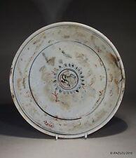 Pre-1800 Bowl South-East Asian Antiques