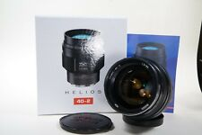 Brand New lens MC Helios 40-2-C Canon EOS f1.5/85mm  New Design White Box