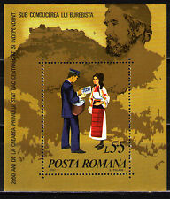 Romania 1980 ScB448  MiBlk173 1 SS  mnh  Stamp Day