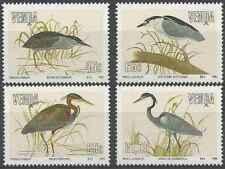 Timbres Oiseaux Venda 253/6 ** année 1993 lot 28059