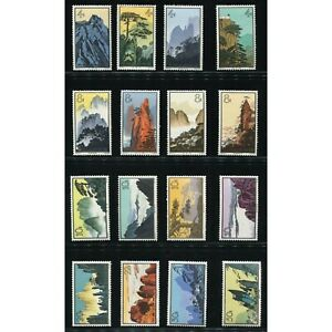 China Stamp 1963 S57 Landscapes of Huangshan Mountain MNH