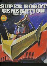 japan 73) Super Robot Generation Sunrise 1977-1987 (Art Guide Book)