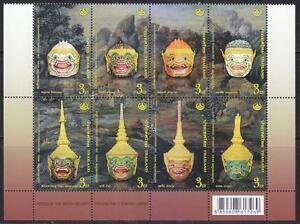 THAILAND 2015 HERITAGE CONSERVATION (MASKS) BLOCK OF 8 STAMPS IN MINT MNH UNUSED