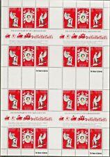 SOLOMON ISLANDS 1978 CORONATION 25TH ANNIVERSARY- COMPLETE UNCUT SHEET