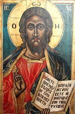 Vintage Hand Painted Tempera/Wood Icon Jesus Christ Pantokrator